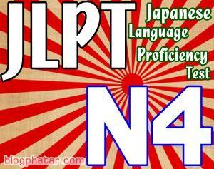 Bahasa Jepang JLPT N4